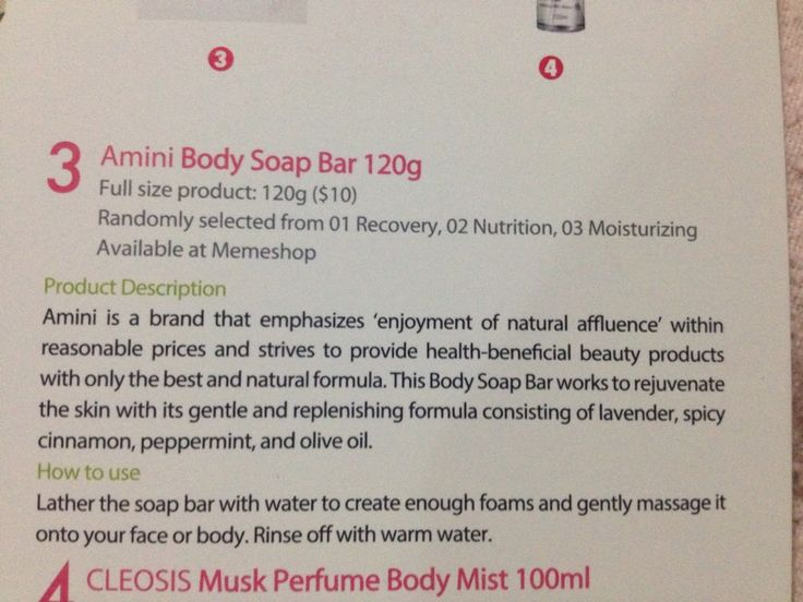 Amini nutrition soap description