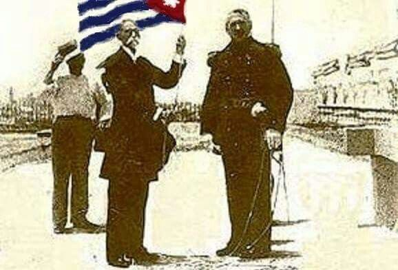 Cuban Independence Day
