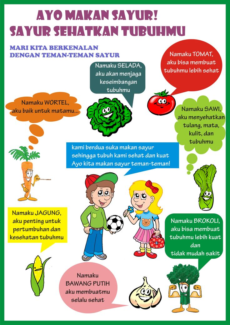 the benefits of vegetables