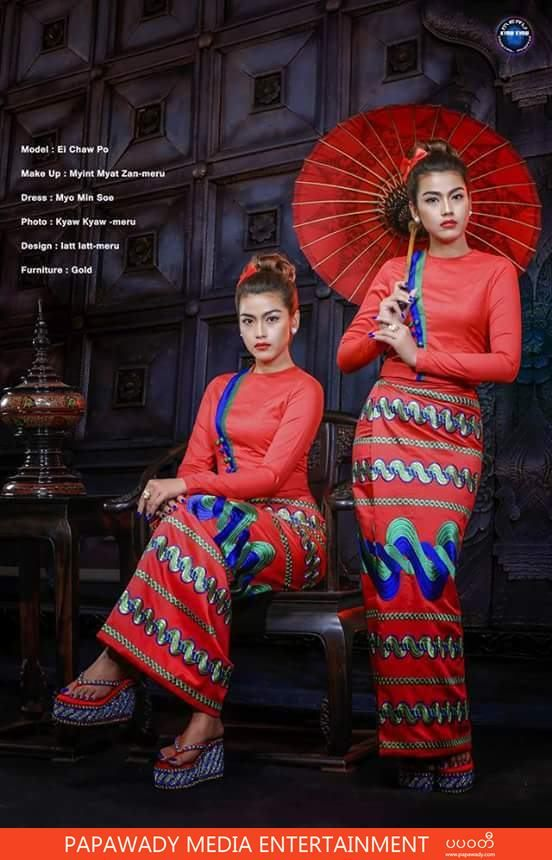 Red Lady Ei Chaw Po Looks Gorgeous In Myanmar Traditional Dress Outfit in New Photoshoot