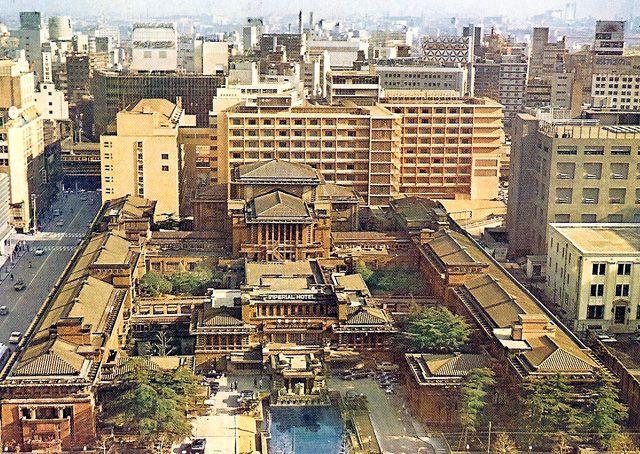 古い絵葉書をためてあった引き出しから こんな一枚が現れた 旧『帝国ホテル』の在りし日である つまりフランク・ロイド・ライトが設計したあの帝国ホテ...