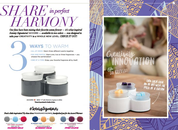 #Fall2016 #Scentsy #Catalog #ScentsyFragrance #WicklessCandles #GoWickless #Wax…
