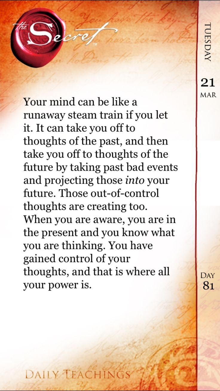 Thoughts = Power – SunStarr MEdia | Follow Your Own Starr | Starr MEdia Designs, LLC.