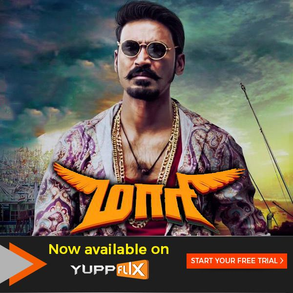 Watch on #YuppFlix Tamil gangster comedy film #Maari starring #dhanushkraja #KajalAggarwal   #StreamYuppFlixNow