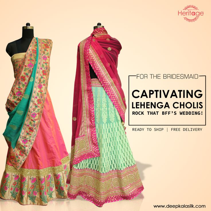 Looking for a #bridesmaid outfit for your BFF's wedding? Check out the designer #lehengacholi crafted by the finest designers from #DeepkalaSilk at http://goo.gl/FfznaF!