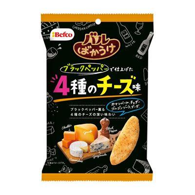 小さなばかうけ <4種のチーズ味> - 食@新製品 - 『新製品』から食の今と明日を見る!