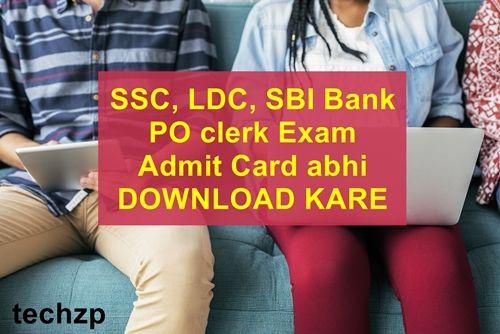 SSC chsl, LDC, SBI Bank PO Clerk exam admit card email me nahi aaya ! Solution 2017