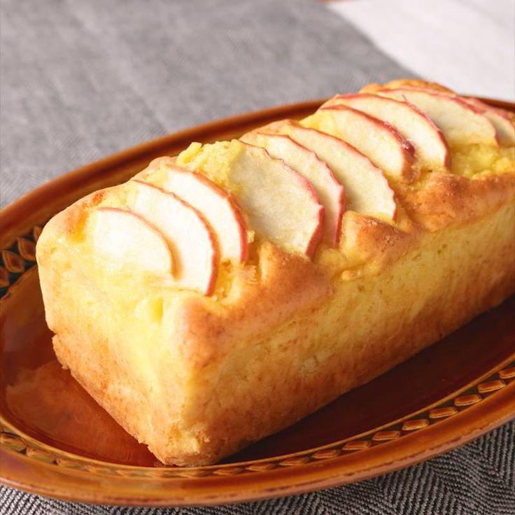 「HMで簡単 りんごとクリームチーズのパウンドケーキ」の作り方を簡単で分かりやすい料理動画で紹介しています。フレッシュなりんごをたっぷり味わえる、優しい甘味のクリームチーズ入りパウンドケーキです。甘酸っぱいりんごの中にクリームチーズのコクがとってもよく合います。休日のおやつ作りにいかがでしょうか。是非、お試し下さい。
