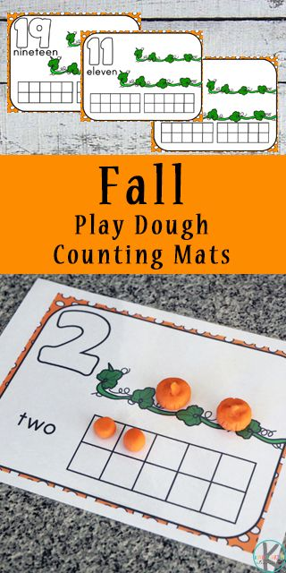 FREE Fall Playdough mats to help kids in preschool, prek, and kindergarten practice counting to 20 with a fun pumpkin activity for kids (kindergarten math, math center, homeschool, counting, playdough game)