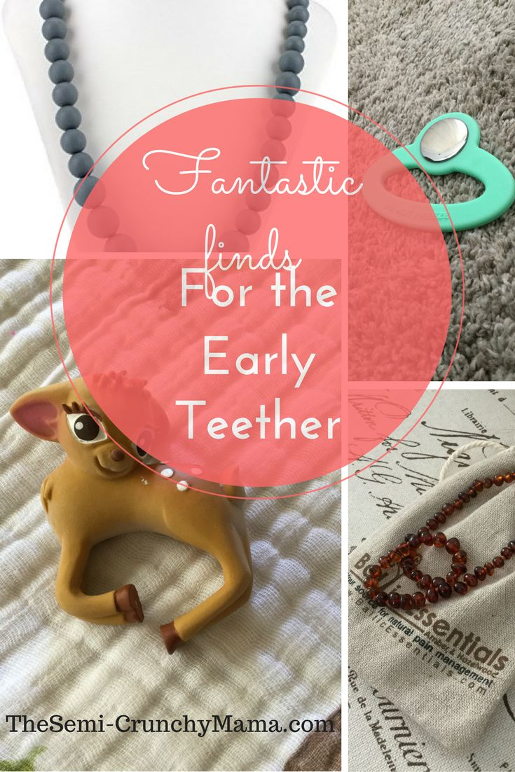 Looking for great solutions for your early teething baby? Check out my recommendations on teething toys and solutions!