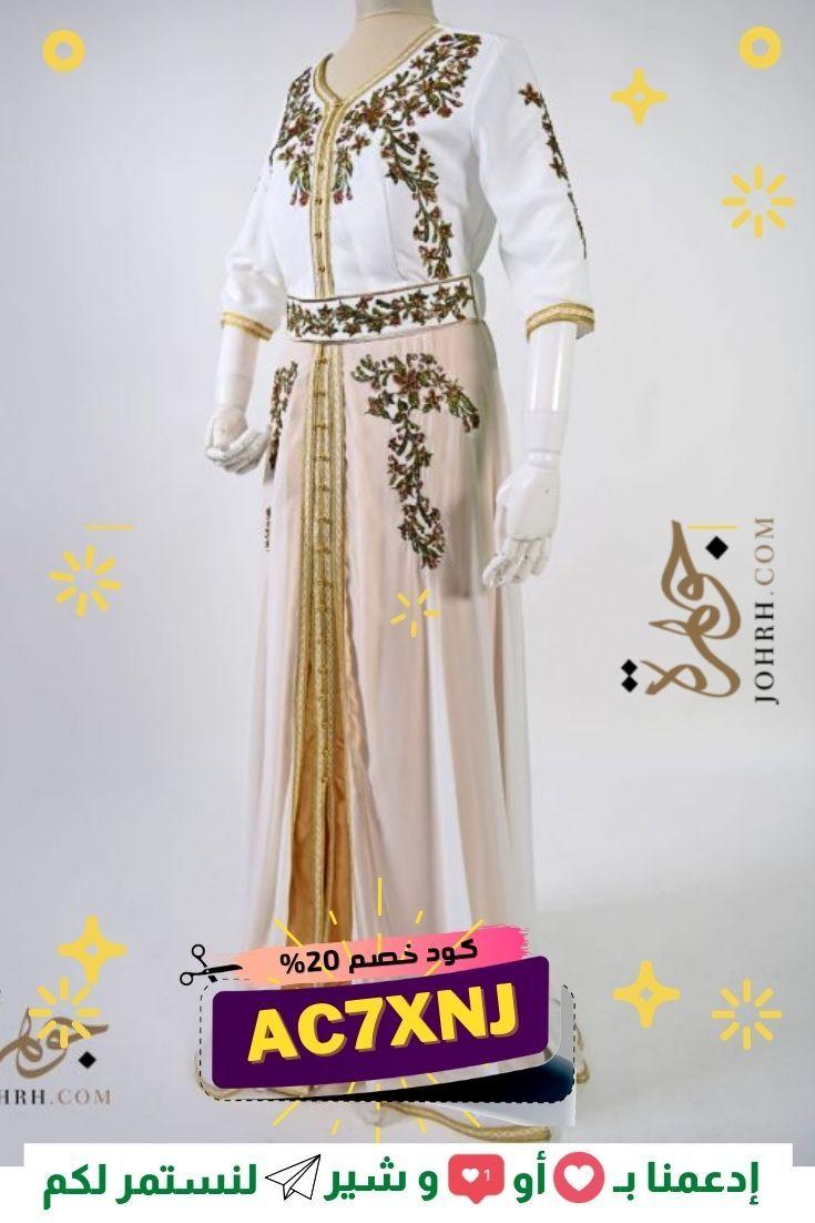 جلابيات مميزة على طريقة النجمات كوبون خصم Ac7xnj Dresses With Sleeves Long Sleeve Dress Dresses