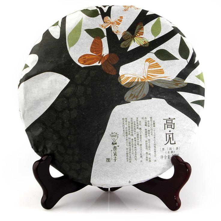 Пуэр чай 357 г китай пу эр чая торты бамбука коробка чай пуэр юньнань пуэр чай