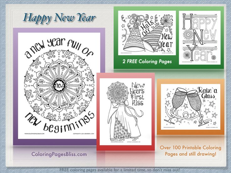 5 New Coloring Pages For Adults And Grown Ups The Year Holiday 2