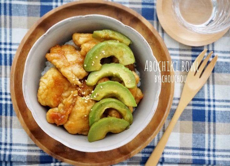 混ぜて焼くだけ♡カフェ風な甘辛アボチキ丼-アボカド*鶏肉*簡単*ご飯|LIMIA (リミア)