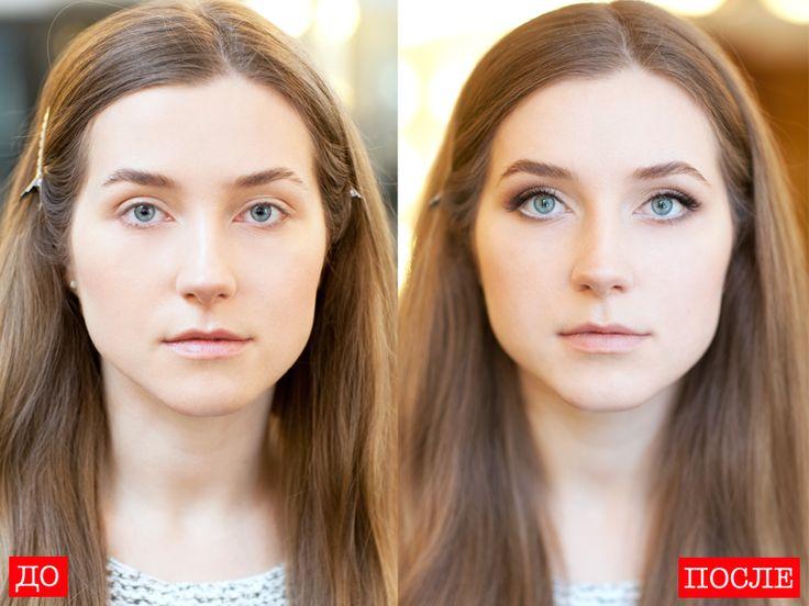 Как сделать макияж для увеличения глаз?