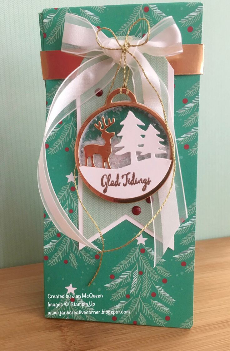 Christmas Gift Bag usingg Stampin Up's Gift Bag Punch Board and Merriest Wishes Stamp by Jan McQueen. More info @ www.janscreativecorner.blogspot.com