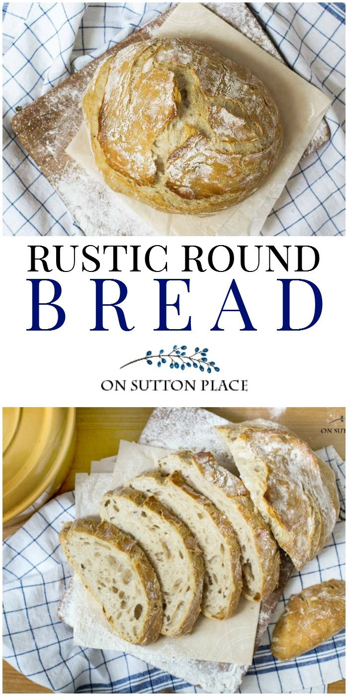 4 Ingredient Round Bread Recipe | Easy, no knead option for bread fresh from the oven! Goes great with soups & stews. Rustic round bread recipe.