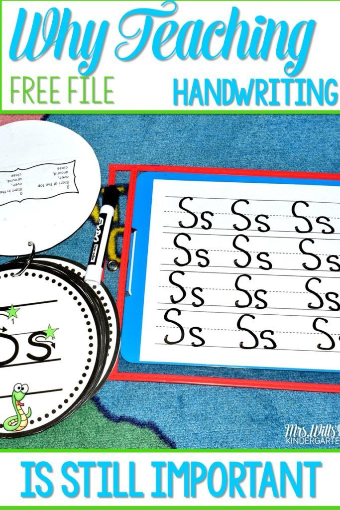 Your little learners can easily work alphabet formation and path of motion lessons with these handwriting units. Kindergarten students will LOVE how fun and fast they are!