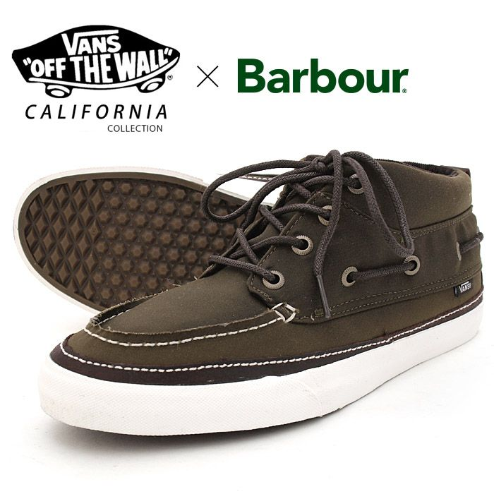 Vans & Barbour joined forces and made a limited collection of waxed shoes!
