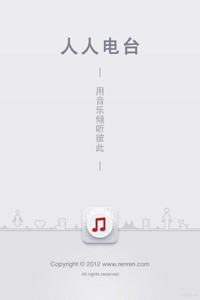 55张国内外手机app启动页界面... Splash screen, App design, Ios apps