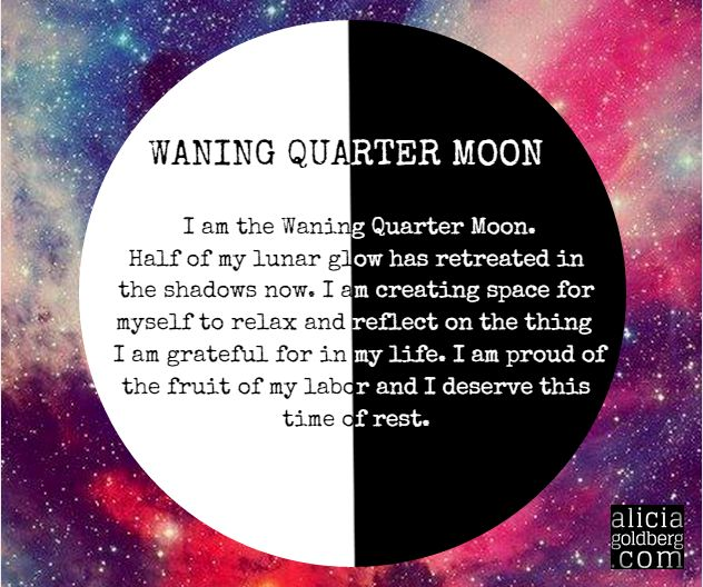 I call the waning quarter moon the Letting Go Moon. For a letting go ritual you can use for healing the past, go to http://www.dailyspiritualpractice.net/blog/simple-ritual-for-healing-the-past-with-essential-oils-crystals-for-letting-go