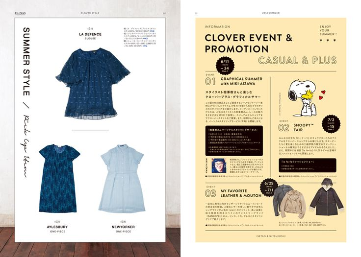 CLOVER STYLE SUMMER COLLECTION 2014   ISETAN BOOK APARTMENTS