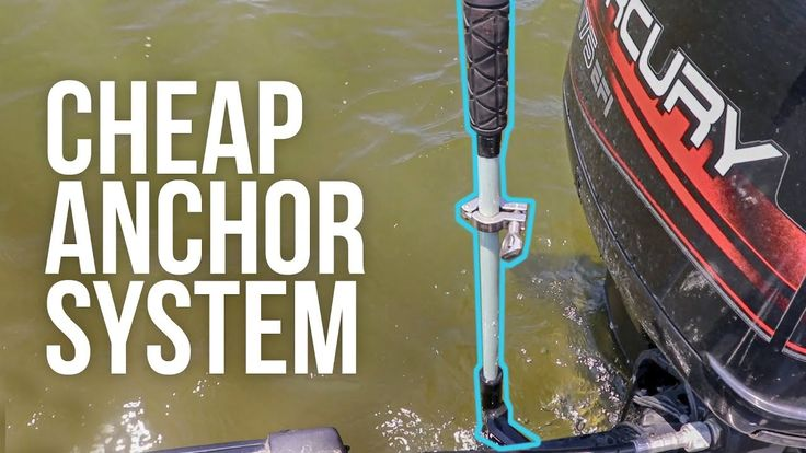 Cheap power pole anchor system youtube in 2020 anchor