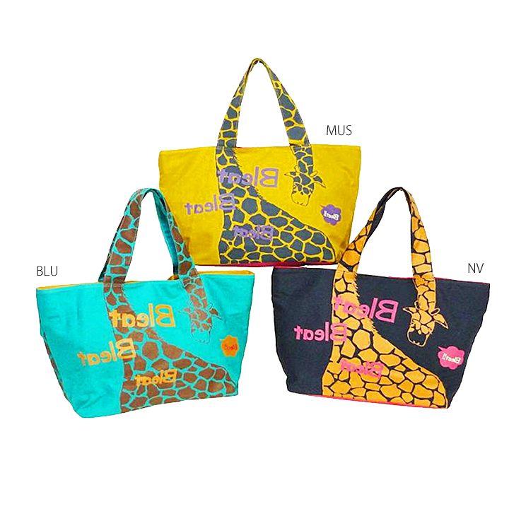 【楽天市場】【送料無料】キリントートバッグ 人気の持ち手デザインタイプのおしゃれで可愛いショルダートートバック♪レッスンバッグやマザーバッグ(ママバッグ)のサブバッグにも!ショッピングバッグ(エコバッグ)にもおすすめ♪/:Moewe global(メーヴェ)