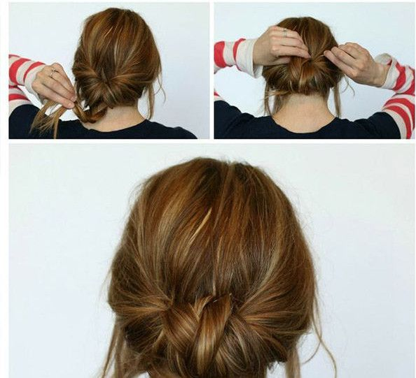 2-Minute Low Braided Bun - Easy Back to School Hairstyles to Let You Sleep In Later - Photos
