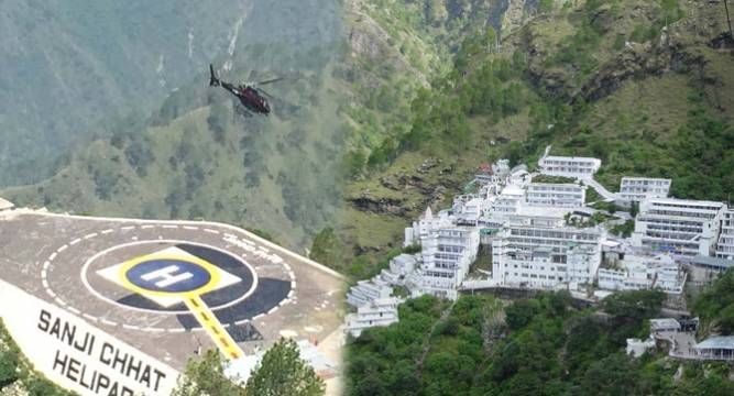 http://bit.ly/2adchx3 Book Vaishno Devi Yatra By Helicopter From Perfect Vacation with luxury Facilities. We Offer Journey to Maa Vaishno Devi Shrine and Hotel Booking in Jammu / Katra and all other travel packages Booking Now Call - 9873807120