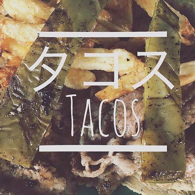 Feliz día del taco  gracias México por regalarnos tacos TAN chidos!! ❤ #tacos #taco #mexico #comida #food #foodblogger #foodporn #foodtruck #enjoy #love #タコス #メキシコ #美味しい #沖縄 #tokyo #うまい #食べたい #ステーキ #たべもの #うれし #bistec #nopales #potato #salsa #肉 #にく #ご飯 #レストラン #ビール #大食い