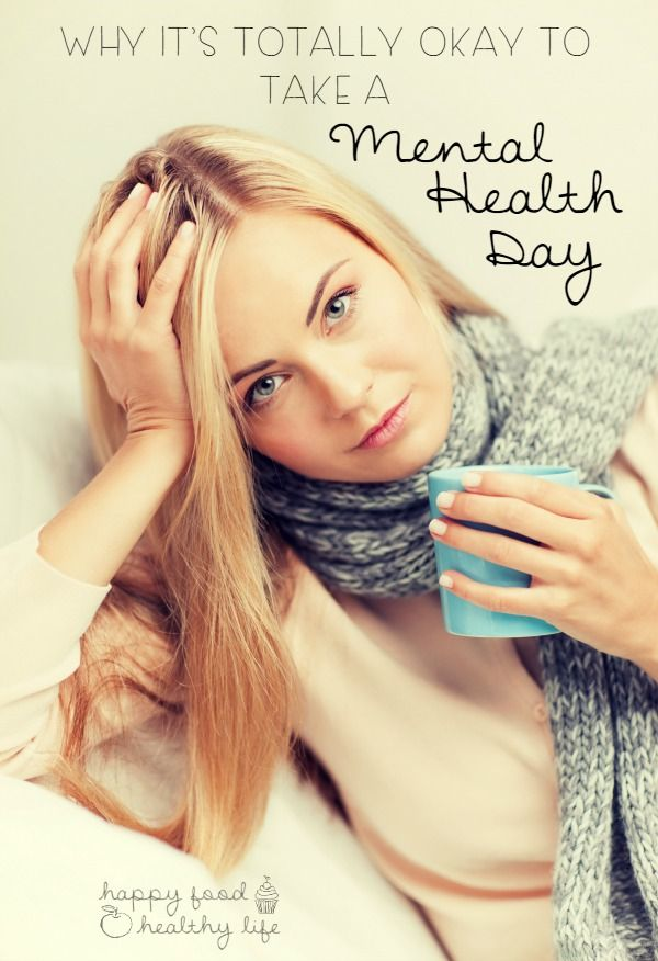 Why it's Totally okay to take a day to just recharge. Find out how to make that happen in your busy life. | www.happyfoodhealthylife.com