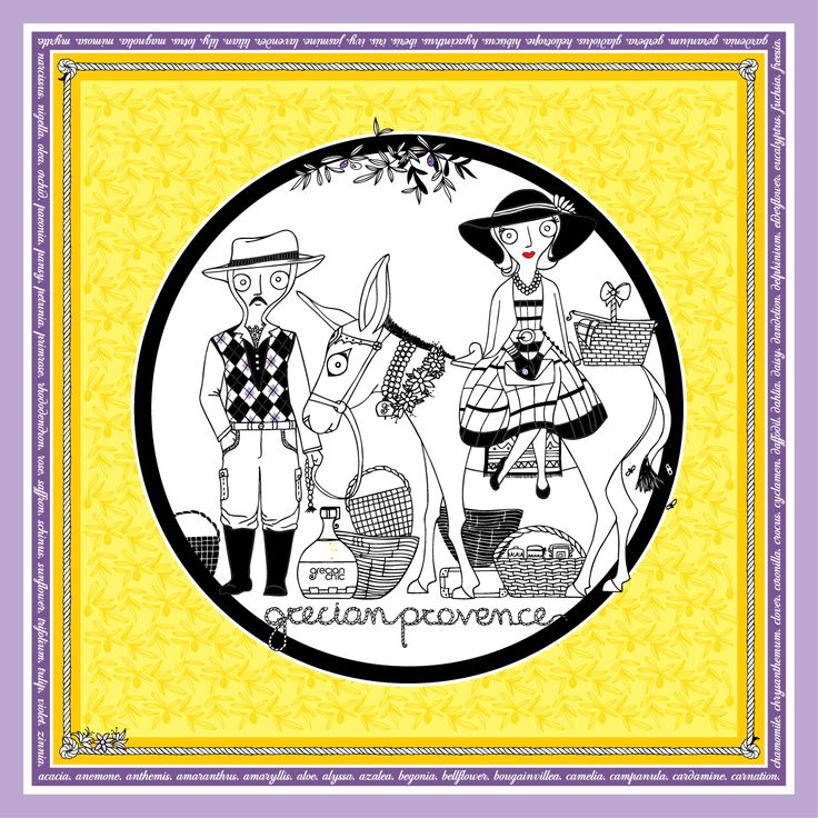 """""""Grecian Provence"""" silk scarf 100% twill, 90cm x 90cm"""