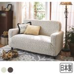 Best 25+ Small couch for bedroom ideas on Pinterest   Small ...