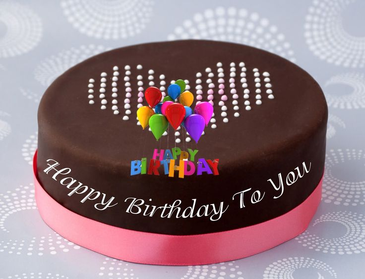 Happy Birthday To You Cake HD Pics
