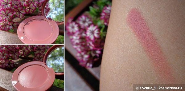 Кремовые румяна Bourjois Cream Blush в оттенке Sweet Cherry