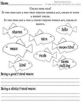 Rainbow fish friendship activity friendship focus on for Rainbow fish lesson plans