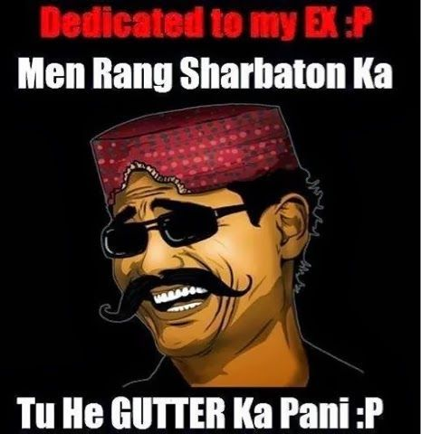 Dedicated to My Ex ~ Facebook Funny Pictures, Funny Images, Jokes, Celebrity Jokes, Cricket Jokes, Bollywood Jokes