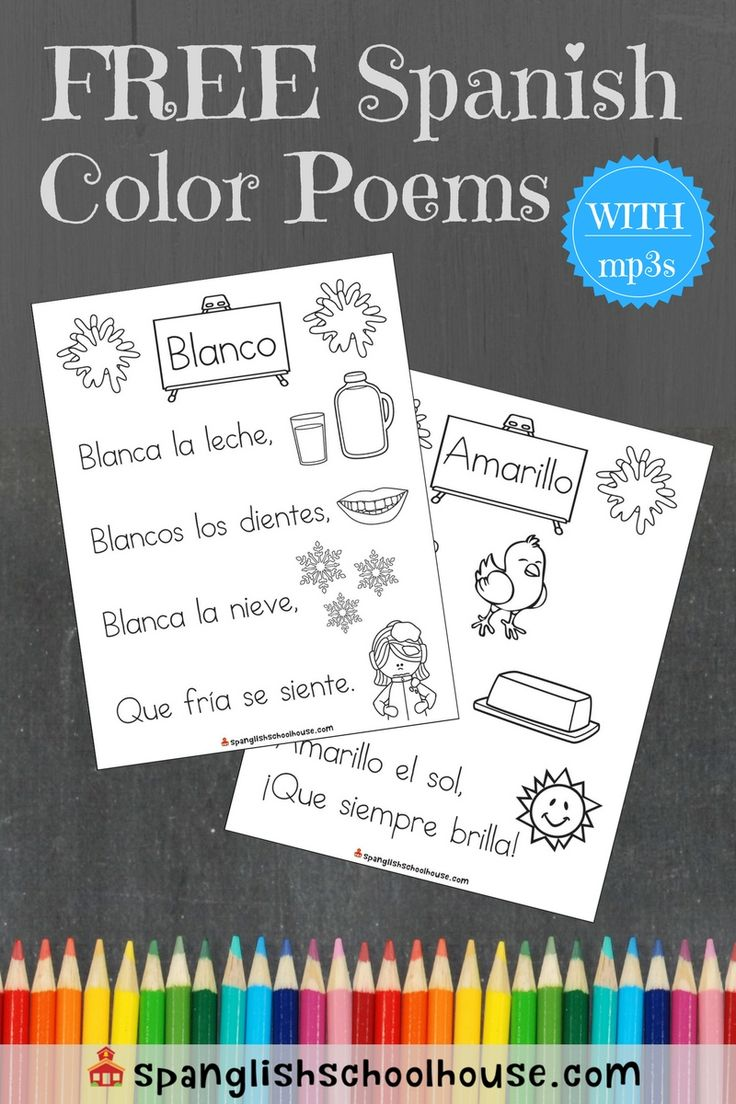 Spanish colors for preschool - Free Spanish Color Poems For Children