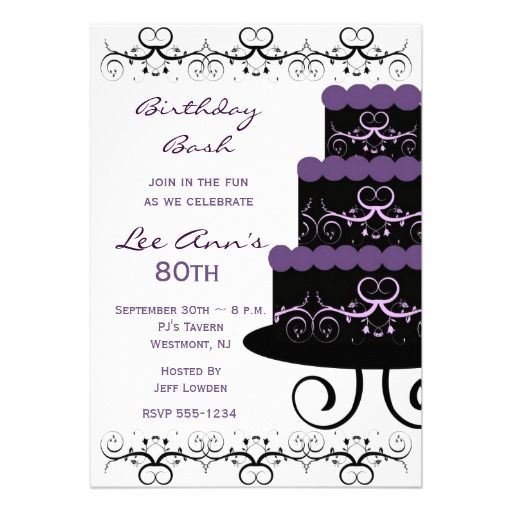 10 best 80th birthday images on pinterest 80th birthday 80th birthday party invitations in purple swirl stopboris Images
