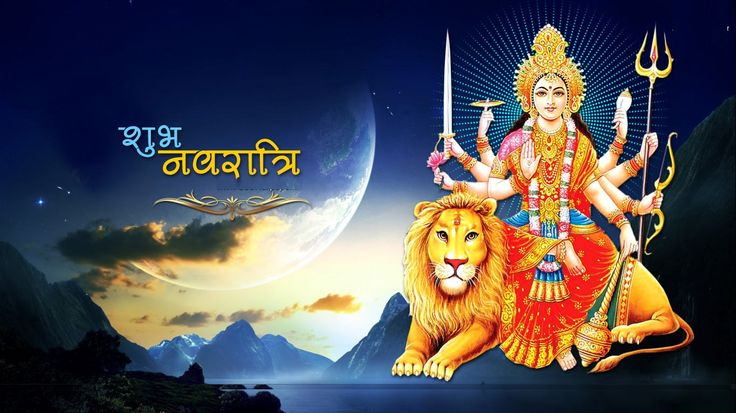 Get best Happy Navratri wishes, messages, HD Wallpapers, images, FB Whatsapp status