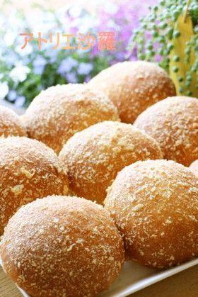 カロリーオフ&あっさり味✿焼きカレーパン by アトリエ沙羅 [クックパッド] 簡単おいしいみんなのレシピが244万品