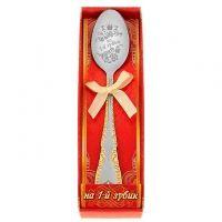 Подарок на рождение ребенка, купить подарок на выписку из роддома. #любовь #сынок #новорожденный #беременяшки #шарыназаказ #шарымосква #шары #скоромама #скоропапа #9месяцев #будумамой #выписка #будумамой #дневникбеременности