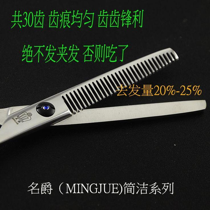 Professional Japan Hair Scissors Set 6.0/5.5 inch Barber Hairdressing Cutting Thinning tijeras peluqueria