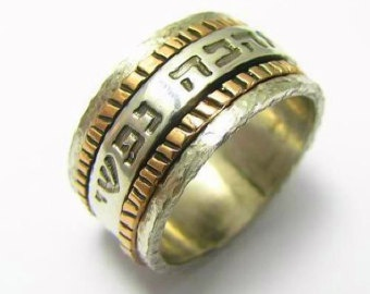 Nice Shop for jewish wedding ring on Etsy the place to express your creativity through the buying and selling of handmade and vintage goods