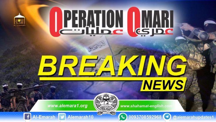 Mujahidin IIA serbu 24 pos pemeriksaan musuh dalam Operasi Omar di Shahwalikot  SHAHWALIKOT (Arrahmah.com) - Mujahidin Imarah Islam Afghanistan (IIA) di distrik Shahwalikot melancarkan operasi pembersihan di daerah Albak pada Sabtu (23/4/2016) sore lansir Voice of Jihad.  Rangkaian Operasi Omar ini menargetkan pos pemeriksaan musuh yang menduduki jalan utama yang membentang ke arah Tarinkot.  Dalam Operasi Omar yang masih berlangsung saat ini Mujahidin telah menyerbu basis musuh dan 24 pos…