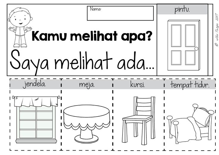 Indonesian Household items teaching worksheets https://www.teacherspayteachers.com/Product/Rumah-BLM-Household-Items-Unit-Bahasa-Indonesia-3016883