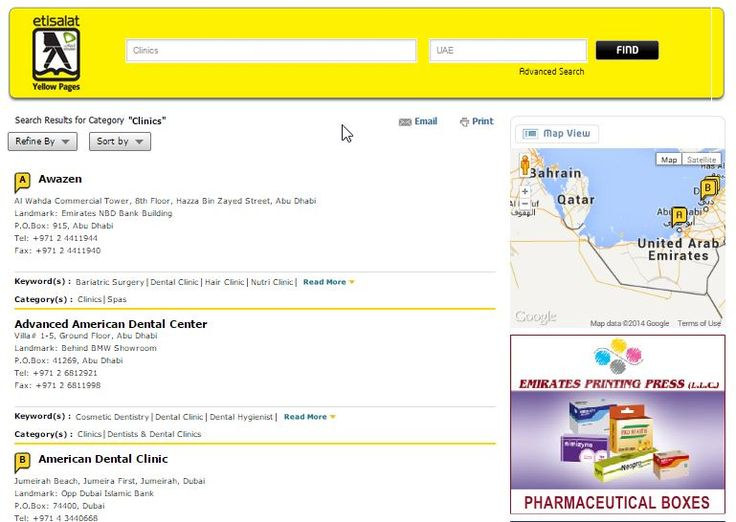 9 best UAE Free Online Business Directory images on Pinterest | Online business, Uae and Abu dhabi