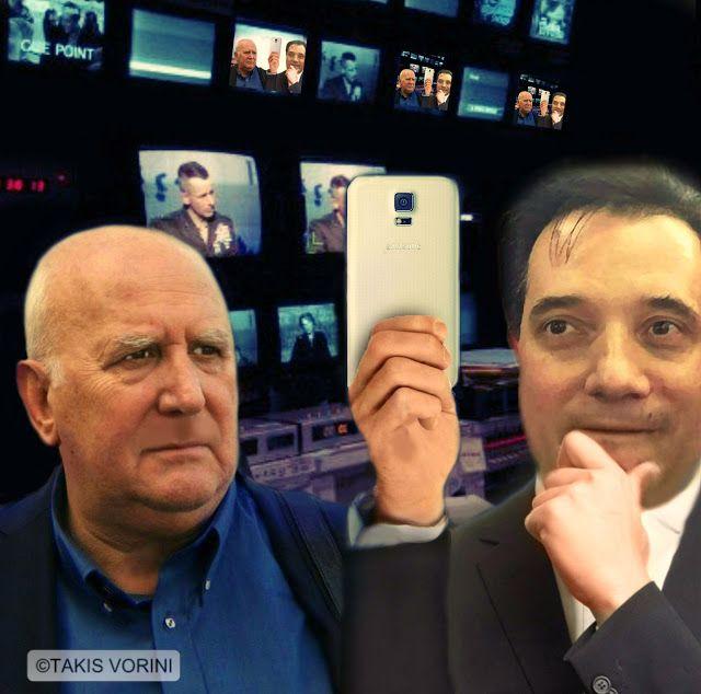 vorini-gr: Ο Παπαδάκης τις νύχτες ξυρίζει το μουστάκι | Κομανέντσηδες της πολιτικής και της δημσιογραφίας