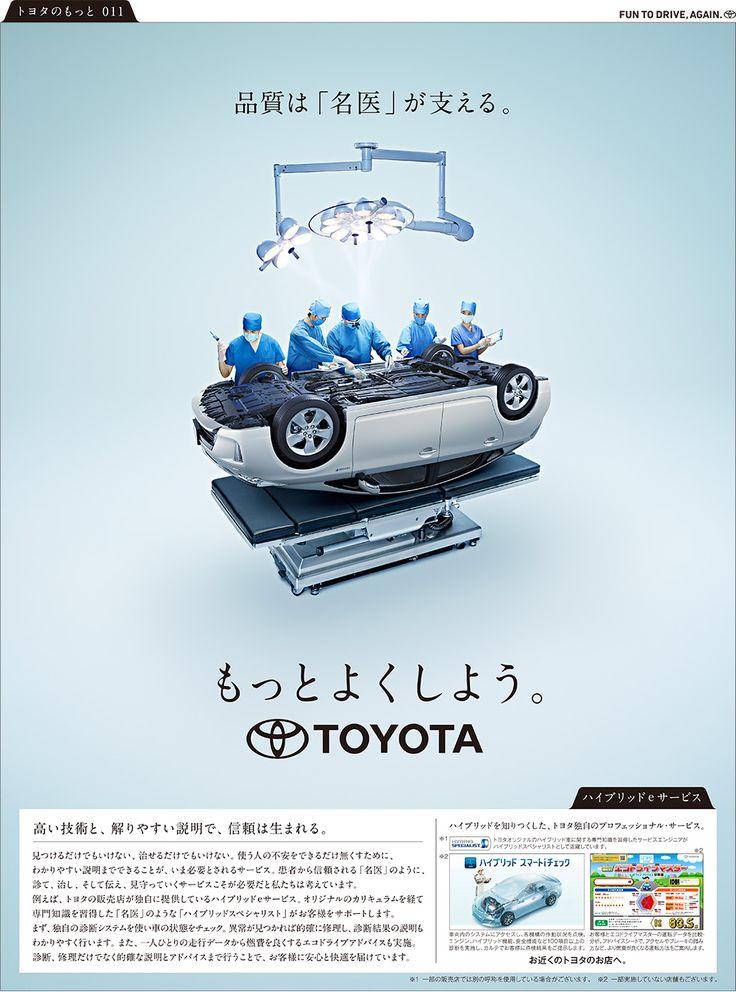 トヨタの衝突回避支援パッケージ「Toyota Safety Sense」|トヨタの安全安心技術